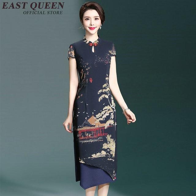 Chinesische oriental kleider chinesischen kleid qipao moderne qipao ...