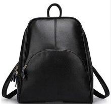 2017 НОВАЯ мода рюкзак женщины рюкзак Кожаный мешок школы женщин Повседневный стиль YA80-165