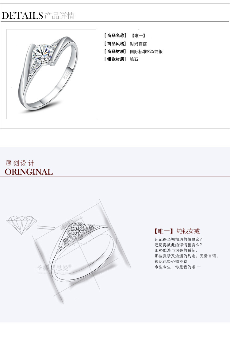 Cute Female Small Zircon Stone Ring 925 Silver Wedding Jewelry Promise Engagement Rings For Women 19 Valentine's Day Gifts 1