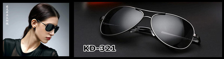 KD-321