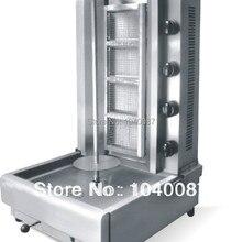 DC-G4 устройство для приготовления шаурмы, Донер-кебаб-машина, газовый барбекю, Донер и гриль для гироса у нас есть 110 В и 220 В
