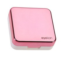 New Useful Contact Lenses Storage Box Contact lens Case Box Eyes Care Kit Holder Washer Cleaner Container