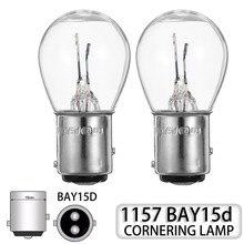 10 шт. 1157 BAY15D светодиодный светильник с поворотом для автомобиля, лодки, заднего тормоза, задний светильник, прозрачный светильник, лампа DC12V