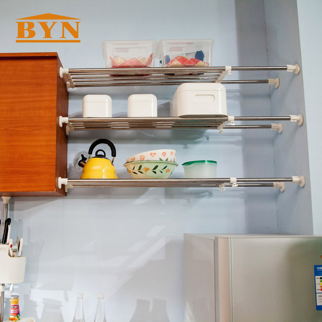 BYN 2 Poles Expandable 50 80cm Storage Rack Organizer For Bathroom Wardrobe  Kitchen Space Saver
