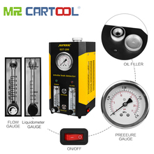 AUTOOL 2019 NEW SDT 206 Car Smoke Machines Leak Locator Automotive Diagnostic Leak Detector Auto Diagnostic Tool PK SDT206