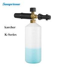 فوهة الفوم رغوة مدفع بندقية تورنادور ل carcher K2   K7 أنبوية من الفوم الثلجي ل Karcher K سلسلة جهاز تنظيف يعمل بالضغط العالي تنظيف السيارات