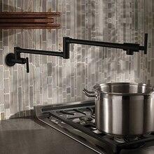 100 Solid Brass Pot Filler Tap Wall Mount font b Kitchen b font font b Faucet