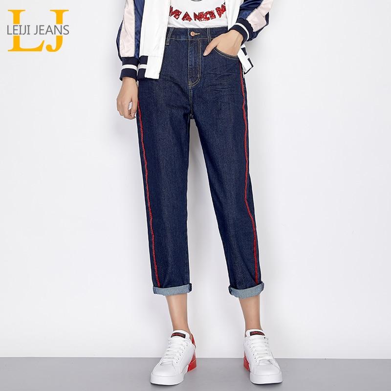 LEIJIJEANS Autumn High Street Dark Blue Side Stripe Panelled High Waist Cotton Plus Size L-6XL Loose Harem   Jeans   For Women 7092