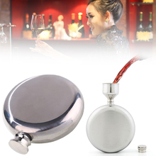 5 oz Round Wine Pot Stainless Steel Light Hip Without With Small Funnel
