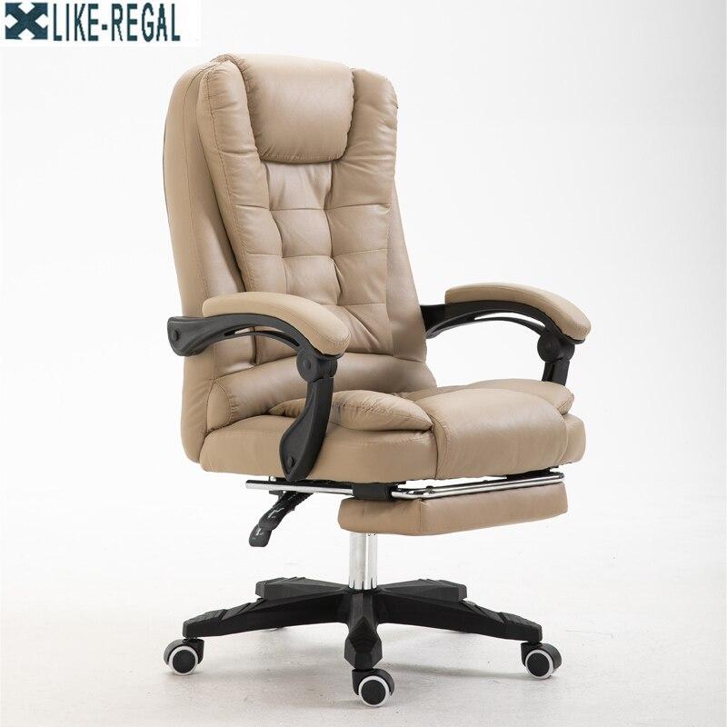 Бесплатная доставка Мебель Офис-менеджер Вращающееся кресло