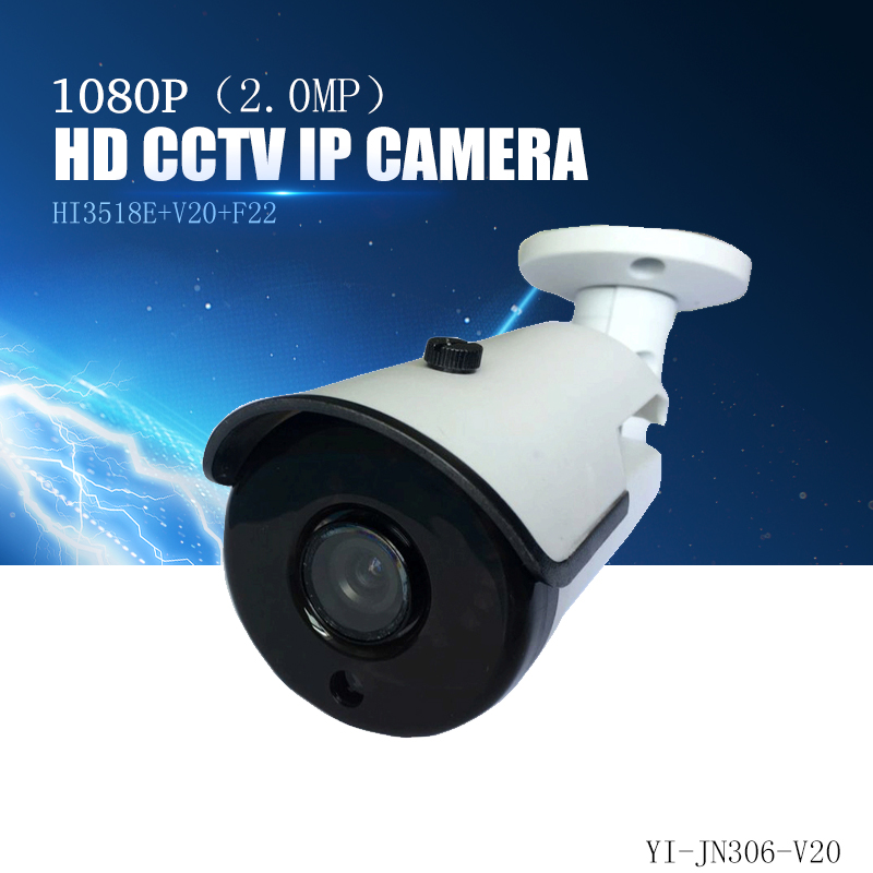 YiiSPO 1080P IP Camera HD 2.0MP outdoor waterproof Night Vision h.265/h.264 XMeye P2P CCTV metal bullet camera ONVIF phone view