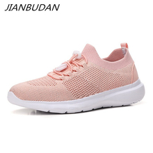 JIANBUDAN/  Summer casual womens sneakers Flat comfortable Lightweight shoes Female Outdoor Breathable Creeping 35-41