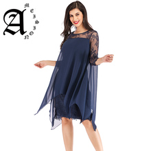 Ameision Lace Chiffon Patchwork Dress Women O-neck 3/4 Sleeve Loose A-line Ladies Elegant Hollow Evening Party 5XL