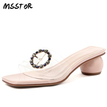 MSSTOR Strange Style Women Slippers Peep Toe White Fashion Concise Pink Outside Rubber High Heels Circular Crystal Summr Shoes