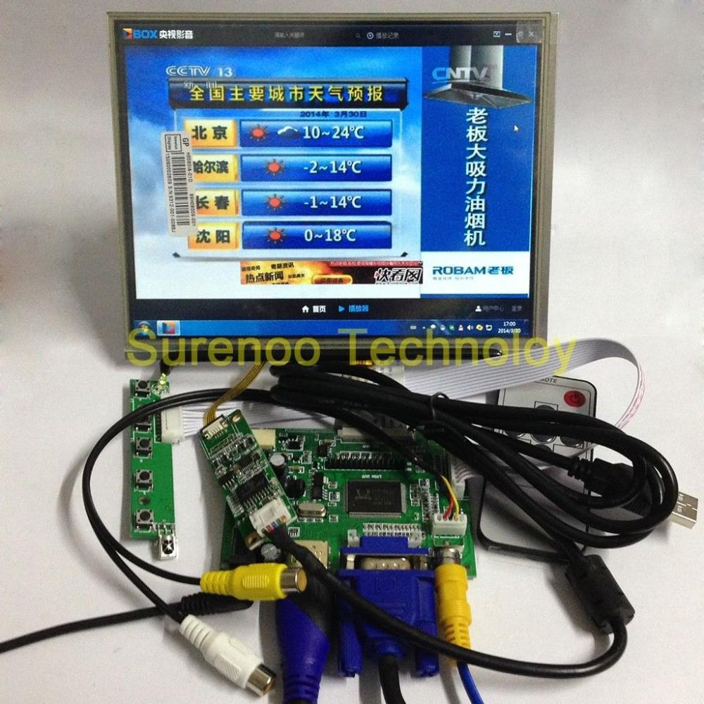 8 1024 768 LCD Module Monitor Display Touch Panel w USB Controller HDMI VGA 2AV Board