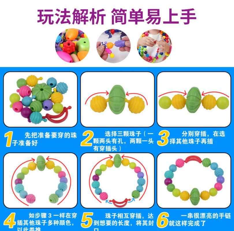 370 teile/satz Neue Pop Perlen Spielzeug Snap Zusammen Schmuck Mode Kit DIY Pädagogisches Kinder Handwerk Geschenke Für Mädchen reborn spielzeug