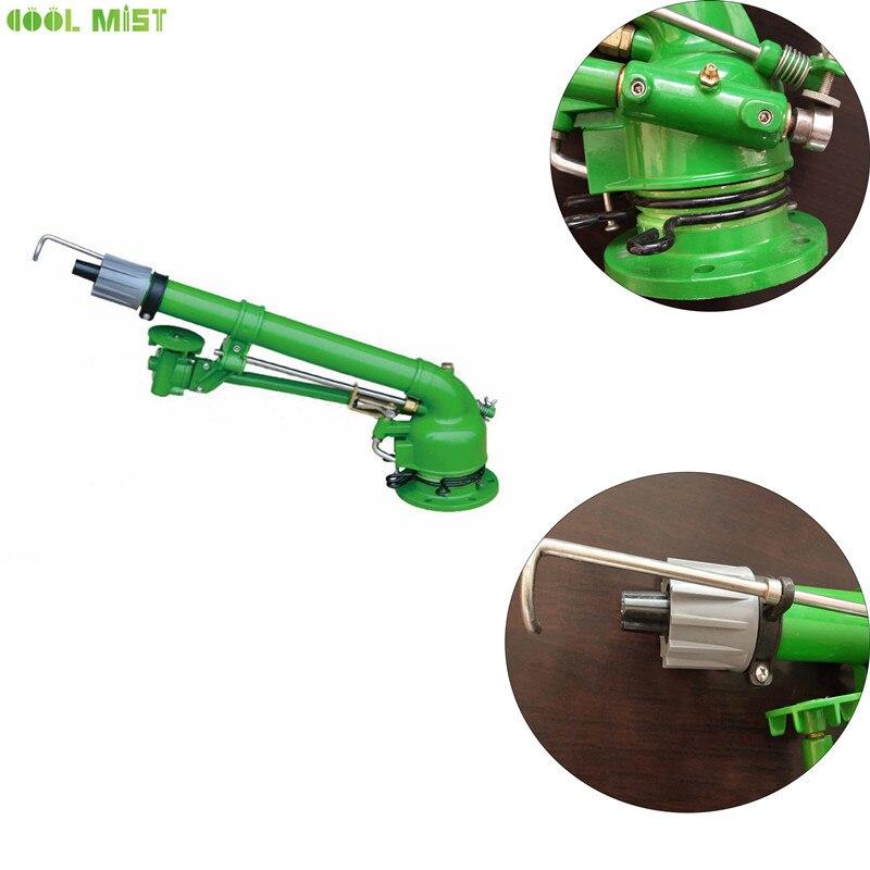 S052 Turbine worm spuitpistool, 360 graden verstelbare rotatie, afstoffen spuitpistool, gear drive rotatie, spray straal meer dan 50M