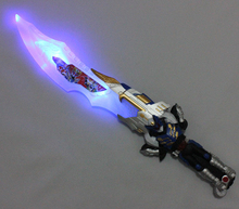 Armor warrior luminous toy knife Gifts for children Outdoor Fun & Sports