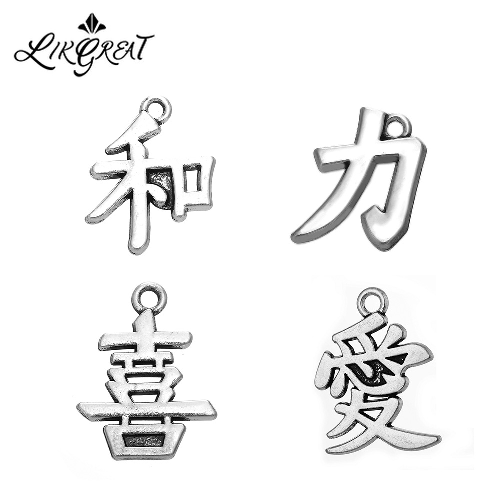 LOVE NECKLACE Chinese Calligraphy Symbol Metal Pendant Charm Fashion Jewelry NEW
