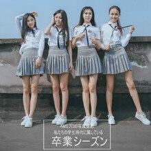 High school students uniform JK student wear female high service class graduation suit sailor