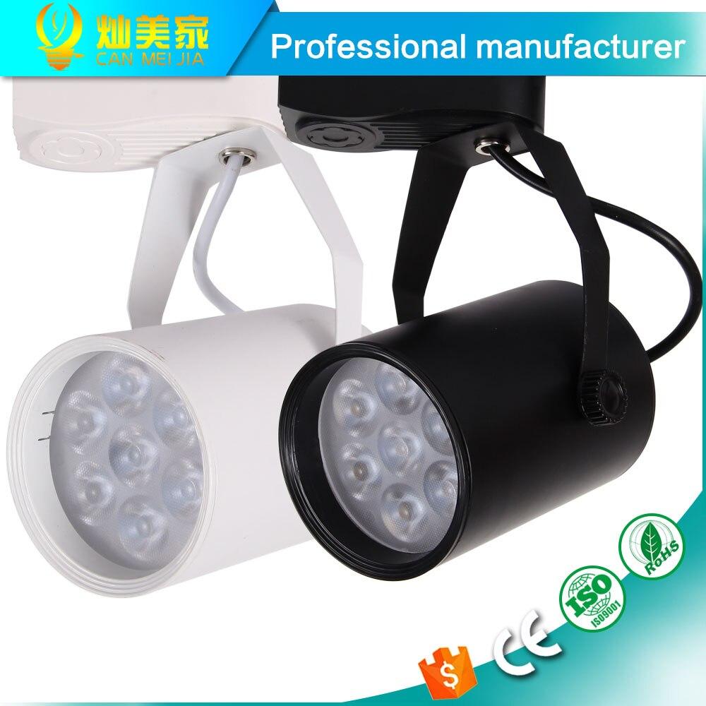 Регулируемые светильники из Китая