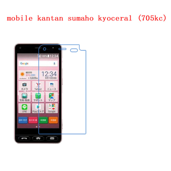 (2-Pack) 9H flexible glass screen protector  For mobile kantan sumaho kyoceral (705kc)