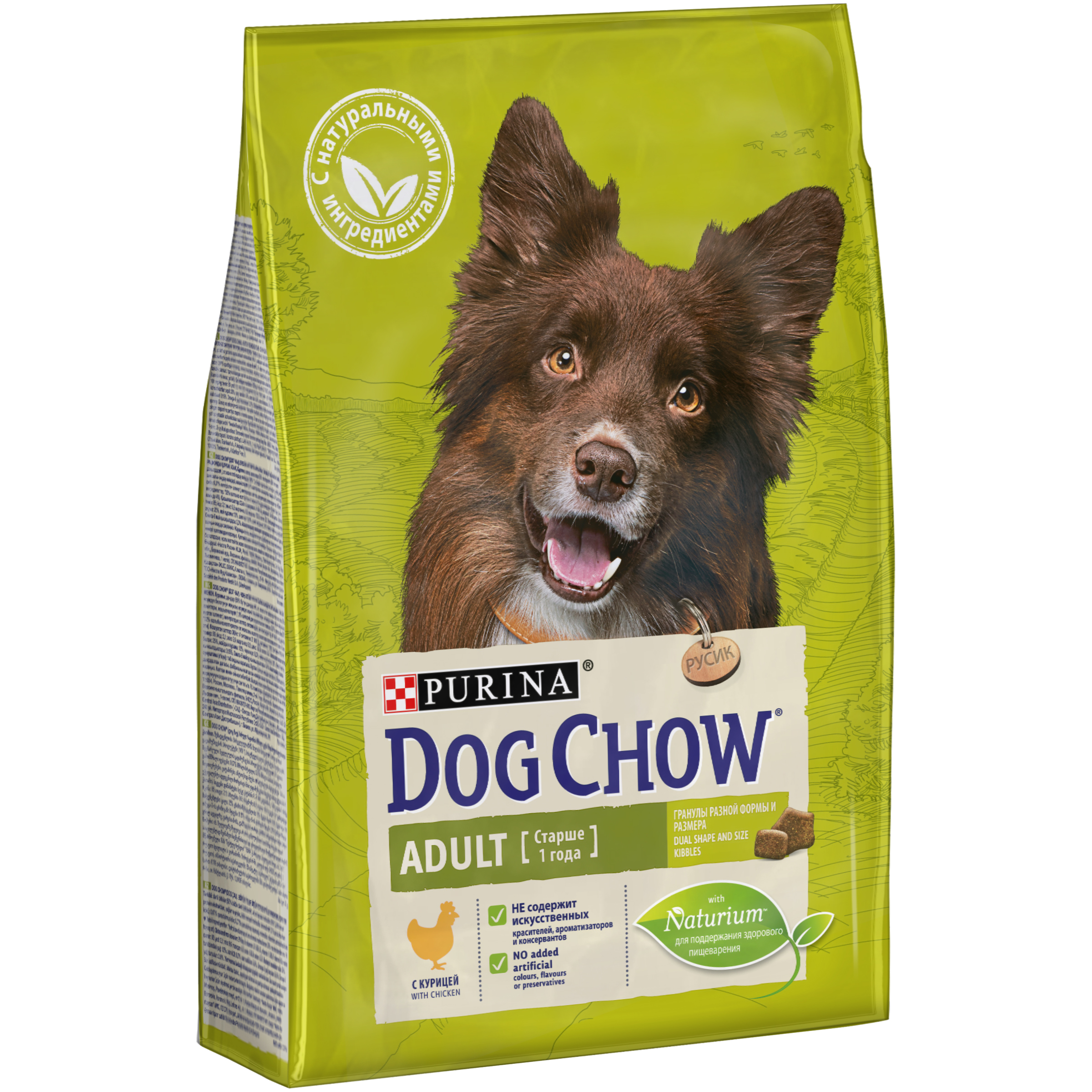 Dog Chow dry food for adult dogs, with chicken, the Package, 2.5 kg dog chow dry food for adult dogs with chicken the package 2 5 kg