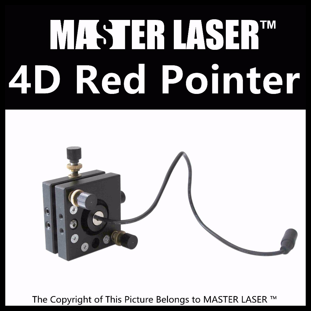 1064nm Laser Marking Machine Red Light Mount 4 Axis Adjustment Mount Laser Mounts Red Pointer Mirror Bracket economic al case of 1064nm fiber laser machine parts for laser machine beam combiner mirror mount light path system