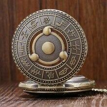 Naruto Quartz Pocket Watch Sharingan Design