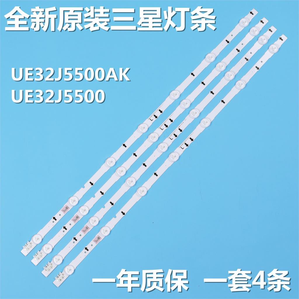 New Kit 4pcs 7LED 650mm LED Strip For Samsung Ue32j5500ak 2014SVS32FHD 3228 D4GE-320DC1-R2 D4GE-320DC1-R1 Bn96-30443A 30442A