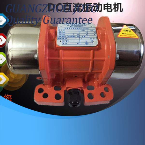 60W Mini Industry Vibrating Motor 12V/24V DC Brush Motor