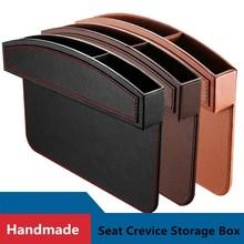 Кожаное автокресло Gap карманы Универсальный Размер автокресла щелевая коробка для хранения мобильного телефона органайзеры консоль наполнитель боковой карман
