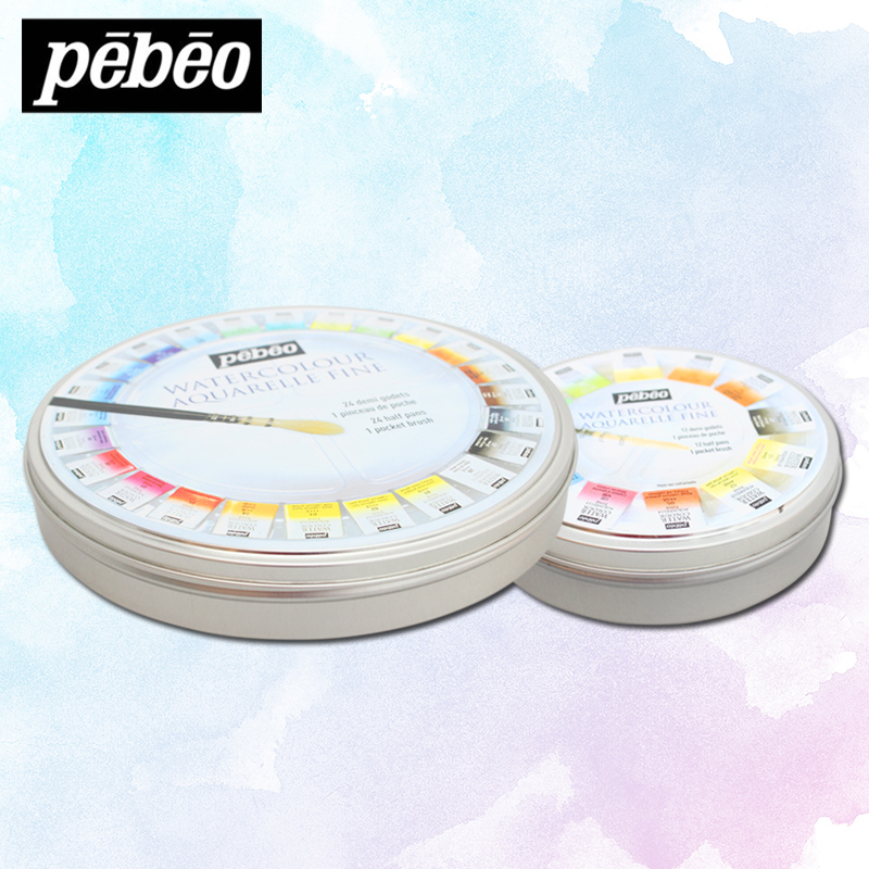Pebeo 12 24 colors solid watercolor paint high quality tin box set for artist school student - High quality exterior paint set ...