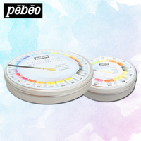 Pebeo 12 24 Colors Solid Watercolor Paint High Quality Tin Box Set For Artist School Student