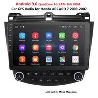 Car Radio Multimedia Android9.0 for Honda Accord 7 2003 2007 car audio stereo player gps Navigation wifi bluetooth 2din headunit