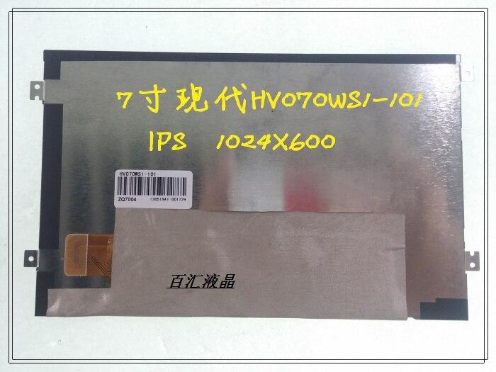 Écran d'affichage à cristaux liquides de haute définition d'affichage d'ips d'apprentissage de machine de tablette de HV070WS1-101 de 7 pouces