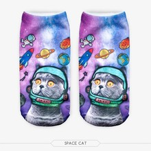 W43 Free Shipping New 3D Printed cat Unisex Cute Low Cut Ankle Socks Multiple Colors Harajuku Style space cat