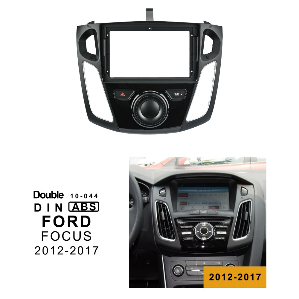 9 pouces 2din autoradio Fascia pour FORD FOCUS 2012-2017 panneau stéréo montage sur tableau de bord Installation Double Din DVD cadre kit d'installation Fasc