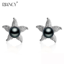 RIANCY fashion Natural Freshwater Pearl earrings for women 7-8mm black pearl jewelry gift