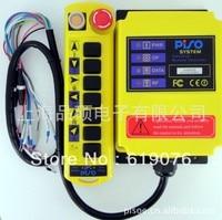 Industrial Wireless Remote Control Crane Remote Control AC380V 220V