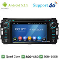 QuadCore Android 5.1.1 Car DVD Player Radio DAB+ 3G/4G WIFI GPS Map For Jeep Compass Commander Grand Cherokee Wrangler Unlimited