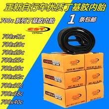 Cst Bicycle Tube 700*20C/23C/25C/28C/32C/35C/38C/40C Presta Valve French/Presta Valve tire Inner Tire Fixie Tube