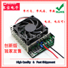 Free Shipping 1pcs High Power Boost Module 600W With Digital Power Fan Housing 12 60V L
