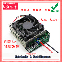 Free Shipping 1pcs High Power Boost Module 600W With Digital Power Fan Housing 12 60V L