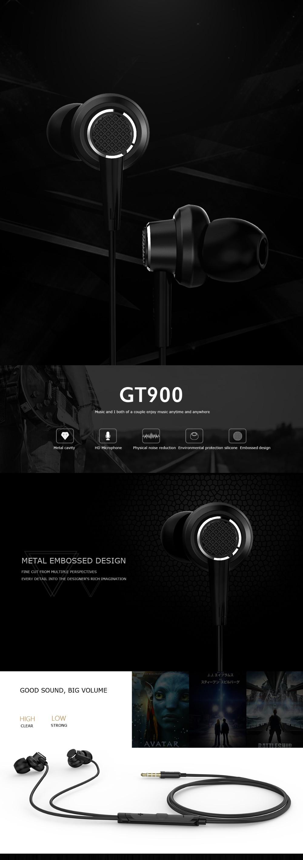 GT900_01