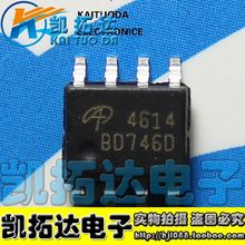Si  Tai&SH    AO4614 AO4614B  integrated circuit