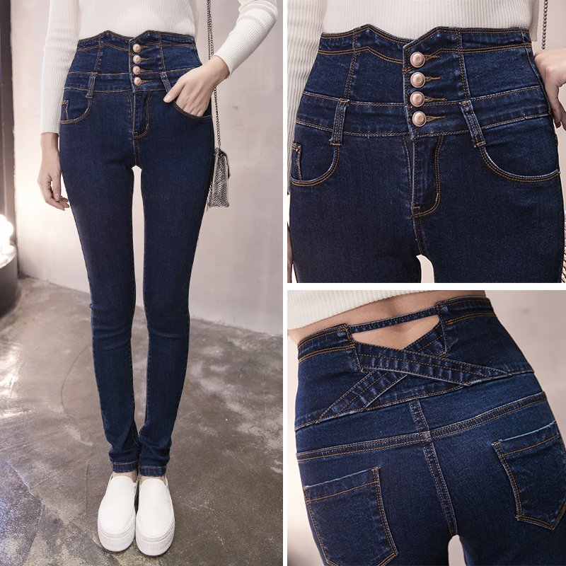 Popular High Waisted Jeans Outfits-Buy Cheap High Waisted Jeans ...