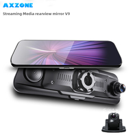 AXZONE V9 Stream Rear View Mirror GPS 10 Rear view cam Dash Cam Registrar Video Recorder Dual Car cam 1080P Super Night Vision