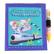 Coloring Magic Water Zeichnung Buch mit Stift Cartoon Fahrzeug Malerei Doodle Buch Baby Kids Educational Zeichnung Spielzeug Kinder Gif