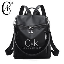 CAK Luxury Brand Women Backpack Bags Black Nylon Waterproof High Quality Travel Backpack For Young Lady College Style Female Bag(China)